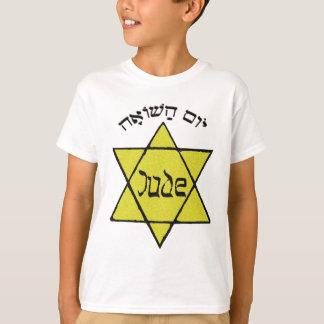 Yom HaShoah Tシャツ