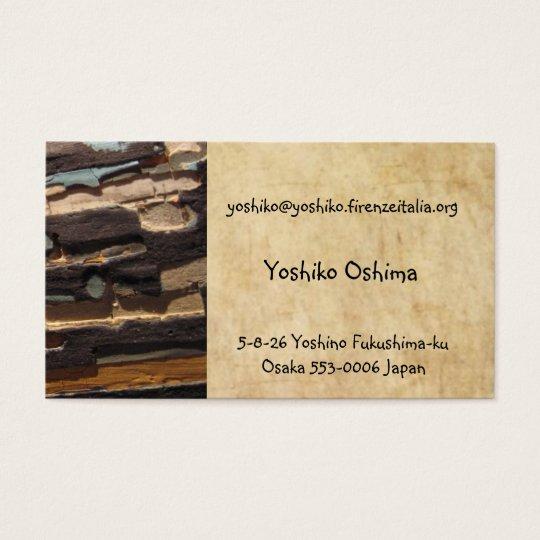 yoshiko oshima 名刺