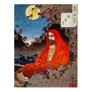 Yoshitoshi: 神秘家 ポストカード