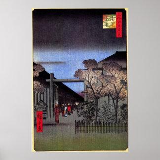 Yoshiwaraの夜明け ポスター