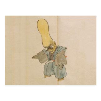Youkaiのひょうたん頭の剣士(結婚式スクロール) ポストカード