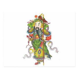 Yu hwa肺、幸福に小さい終える神 ポストカード