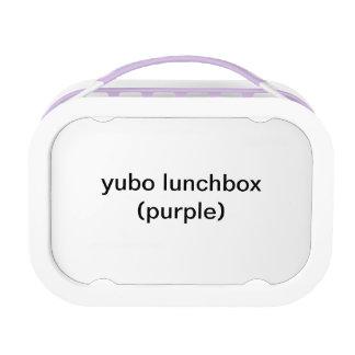 yuboのランチボックス(紫色)