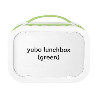 yuboのランチボックス(緑)