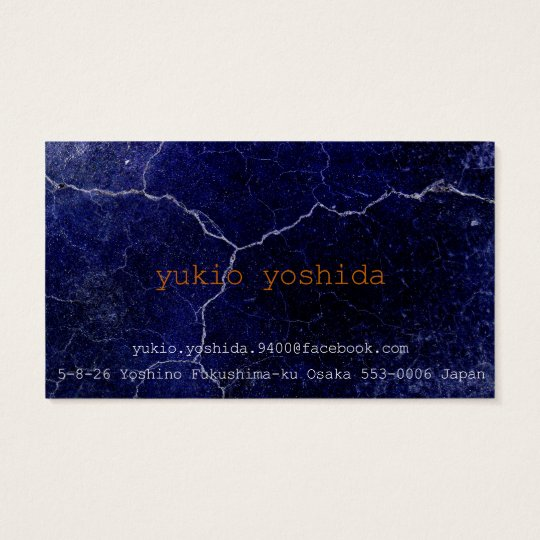 yukio 名刺