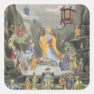 「Yun Stzoo Stzee」の寺院の祭壇の部分、鈴の音 スクエアシール