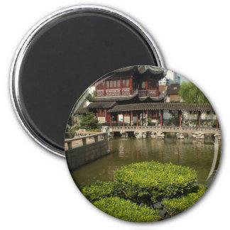 Yuyanの庭、上海の中国 マグネット