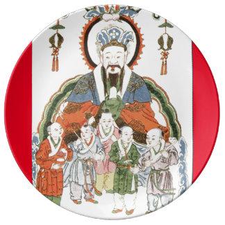 Zao 6月の中国のな台所神の磁器皿 磁器プレート