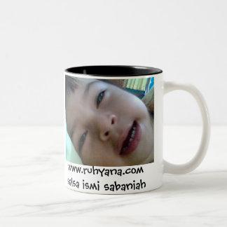 zazzleのサルサのマグ ツートーンマグカップ