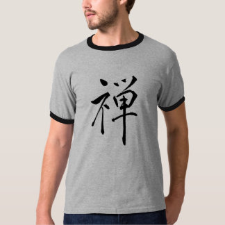 zen, Zen-Buddhism, Soul, Japanese-calligraphy Tシャツ