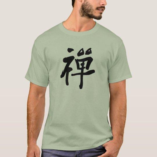 Zen,Zen Buddhism,Soul,Japanese,Kanji, Tシャツ