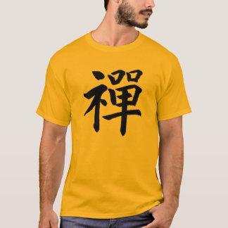 Zen,Zen-Buddhism,Soul,Japanese,Kanji Tシャツ