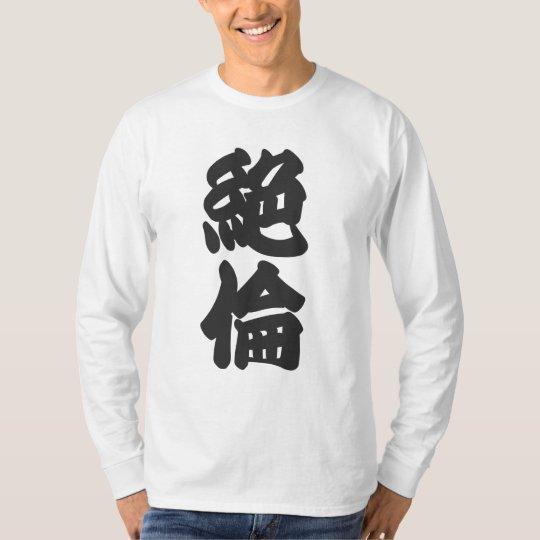 ZETSURIN Tシャツ