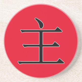 zhǔ -主(マスター) コースター