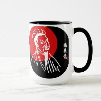Zhuge梁。 戦略家および道教徒のマスター マグカップ