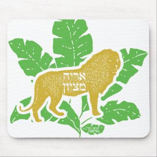 Zionのライオン マウスパッド