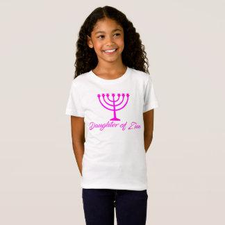 ZionのTシャツ(女の子の白)の娘 Tシャツ