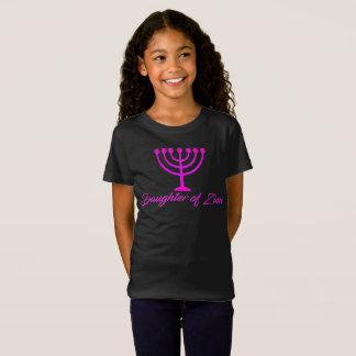 ZionのTシャツ(女の子)の娘 Tシャツ