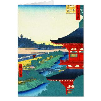 Zojojiの塔およびAkabane 1857年 カード