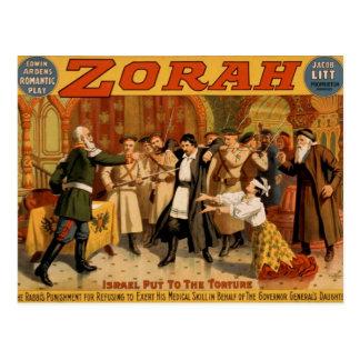 Zorahは苦悶に、「イスラエル共和国」のレトロの劇場置きました ポストカード